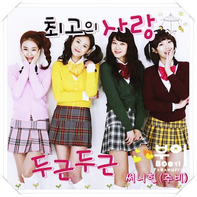 SunnyHill (써니힐) 두근두근 (Dugeun Dugeun / Thump Thump) [The Greatest Love OST] Lyrics