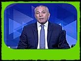 -- برنامج على مسئوليتى مع أحمد موسى حلقة يوم الثلاثاء 27-9-2016