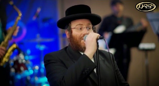 Tzaly Gold & Yedidim Choir - Geroishen