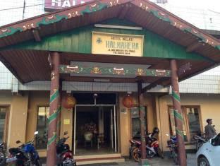 Harga Hotel Palangkaraya - Hotel Halmahera