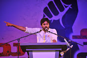 Janasena Vizag Youth Meet Photos-thumbnail-6