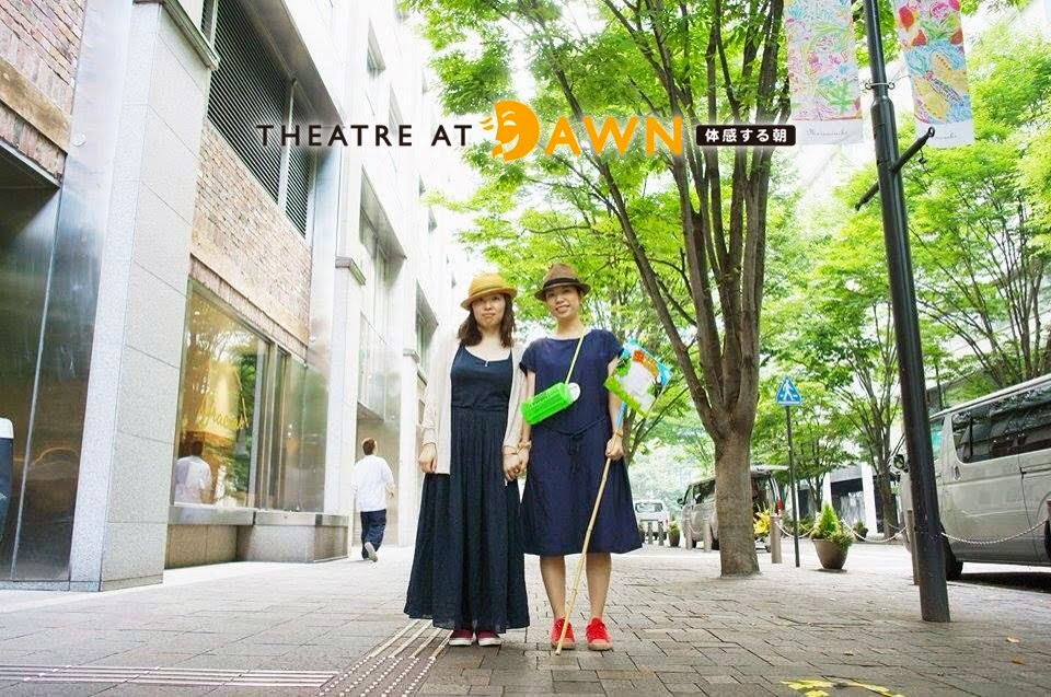 Theatre at Dawn(シアターアットドーン)〜街と人をつなぎ、新しい社交の場をつくる