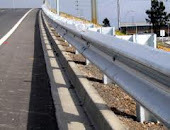 Guardrail