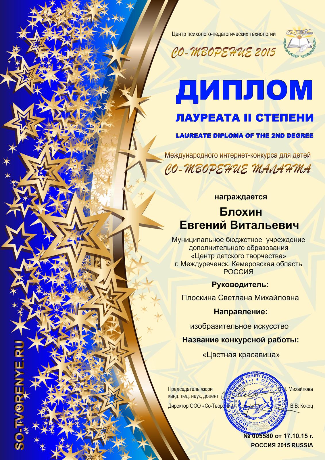 Конкурс выбирай успех курск 25 февраля 2017 года организаторы