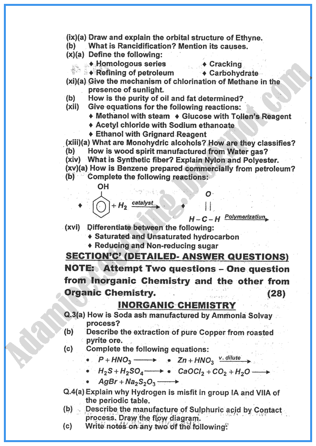 chemistry-2014-past-year-paper-class-XII