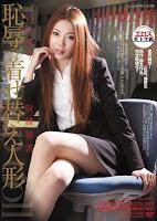 [RBD-247] Slave Pure Doll Secretary (Asami Ogawa)