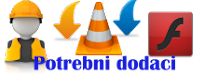 VLC Player (Download)