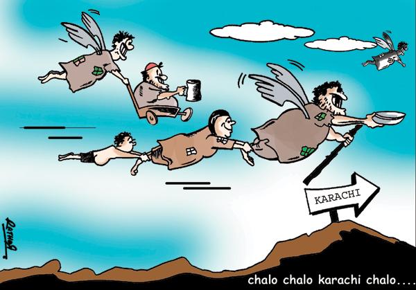 The News Cartoon-2 20-8-2011