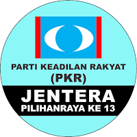 JENTERA PRU13 ~ PKR
