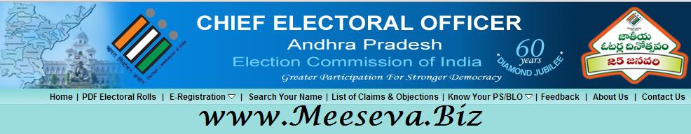 ceoandhra- ceo Andhra - ceoandhra.gov.in - www.ceoandhra.nic.in