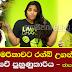 Sri Lankan Natasha Perera appointed Rugby Coach in America