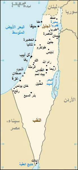 خارطة فلسطين