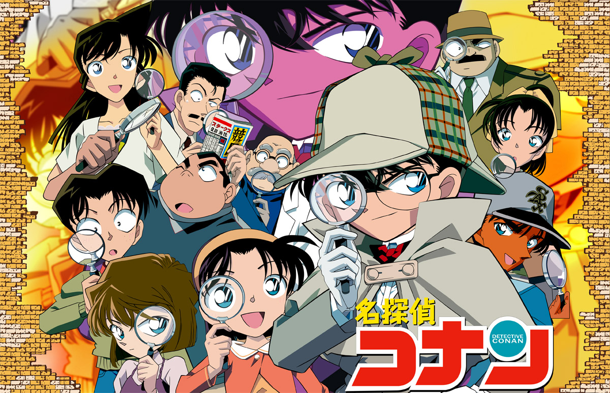 Detective+Conan+S1.jpg