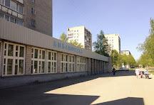 Наш адрес: ул. Архангельская, 7, тел.: 26-00-46; 44-07-01