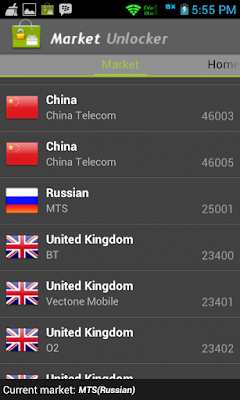 Cara Menggunakan Aplikasi Freedom di Android