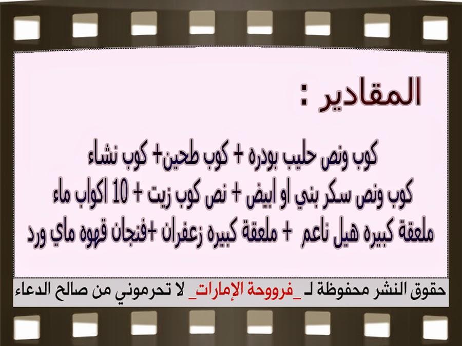 http://1.bp.blogspot.com/-j0ock6ajY5E/VIQ_bNW3G1I/AAAAAAAADZk/sxjbzQkAmns/s1600/3.jpg