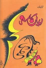 http://books.google.com.pk/books?id=mCFnAgAAQBAJ&lpg=PP1&pg=PP1#v=onepage&q&f=false