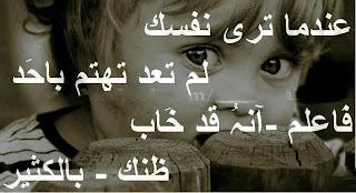 صور للفيس بوك عليها كلمات