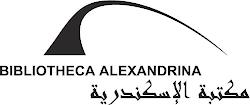 Visitez la bibliothèque d'Alexandrie