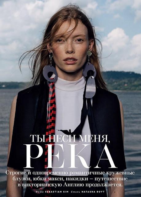 Fashion Model, @ Julia Hafstrom by Sebastian Kim for Vogue Russia, January 2016
