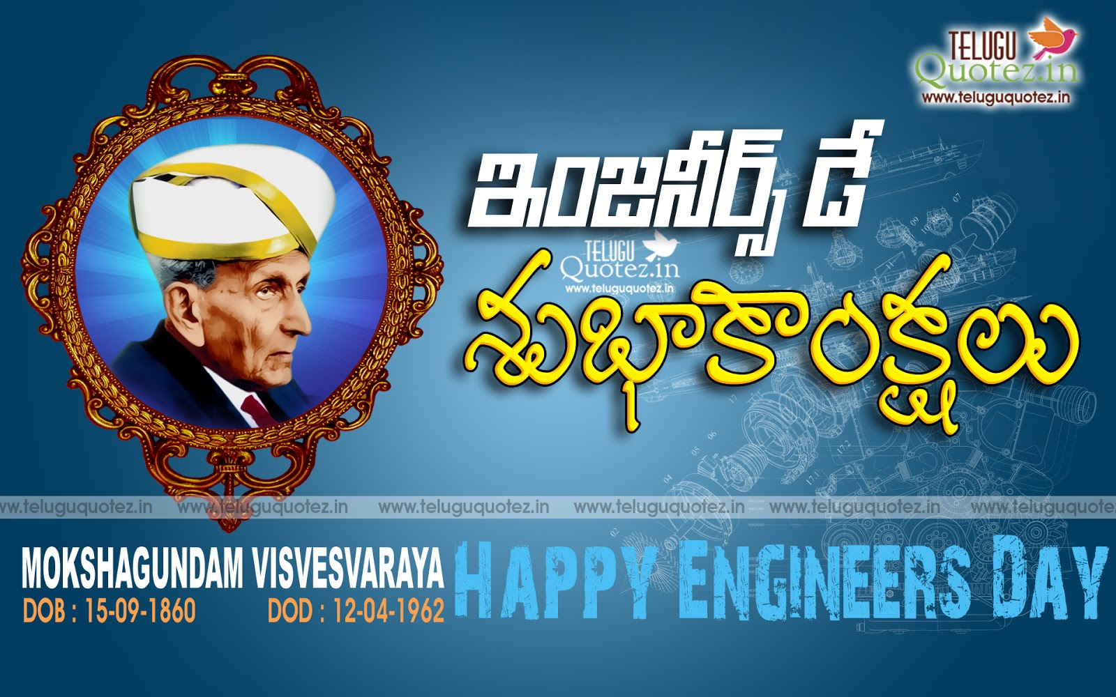 engineers day quotes Happy engineers day quotes messages wishes hd images - all festivals.