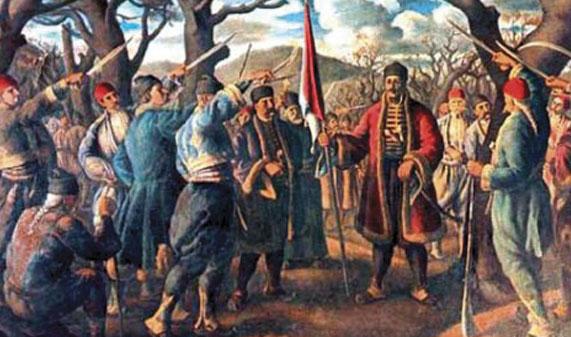 Первое сербское восстание