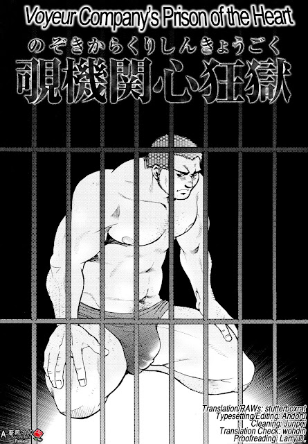 Tsukasa Matsuzaki - The Voyeur Company's Prison of The Heart, Yaoi, Bara