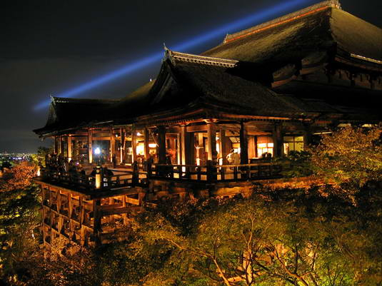 [Image: kyoto.jpg]