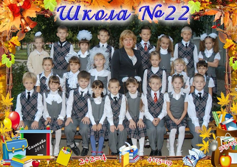 Также работают кружки и секции на базе школы (хоровой, массовиков-затейников, эстрадного вокала, танца)
