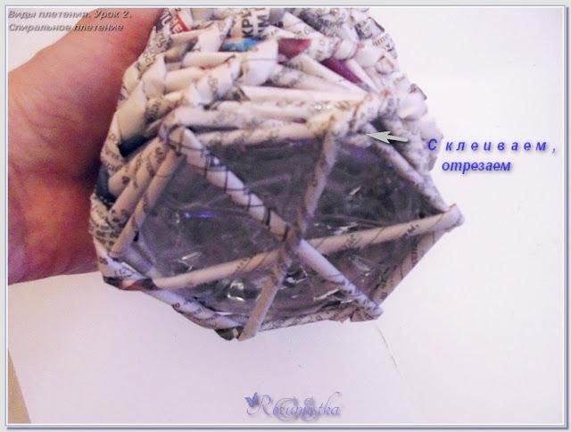 плетеный кувшин