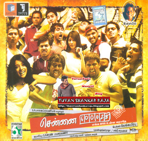 Chennai 600 028 Movie Album/CD Cover