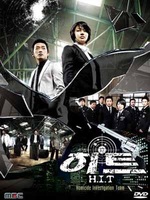 Đội Đặc Nhiệm H.I.T - Homicide Investigation Team (2007)