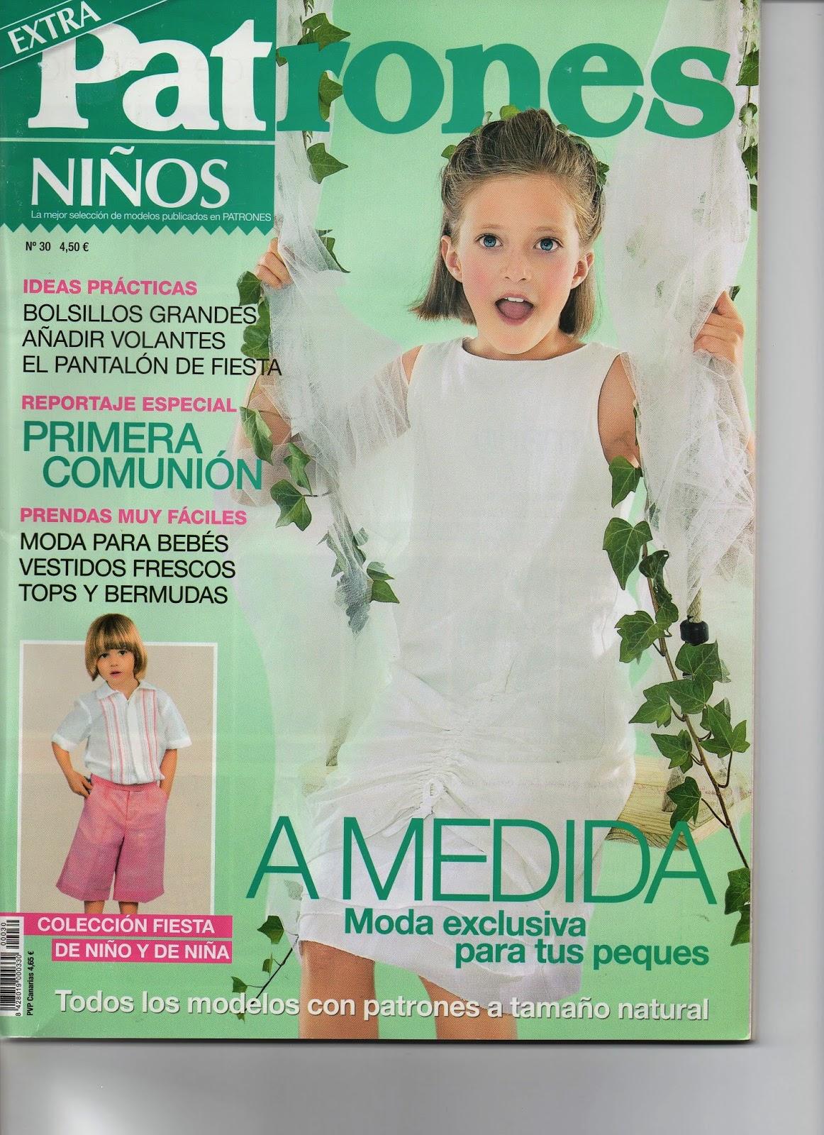 Дети фото в журнале