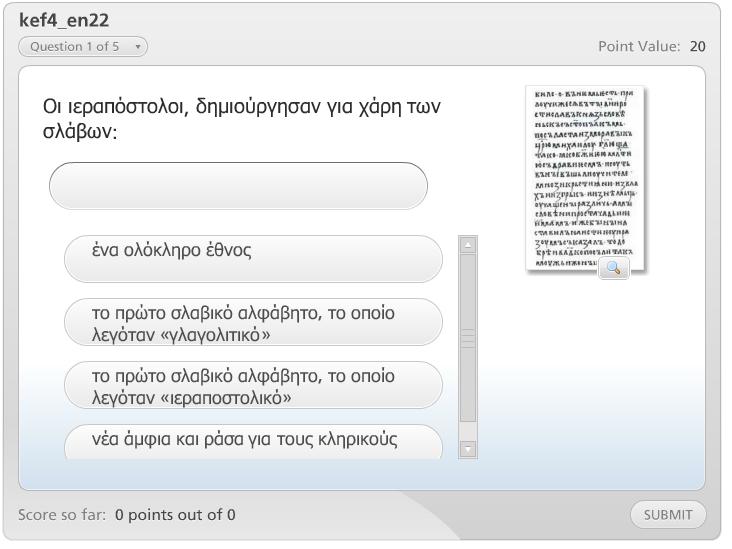 http://ebooks.edu.gr/modules/ebook/show.php/DSGYM-C117/510/3331,13436/extras/Html/kef4_en22_quiz_popup.htm