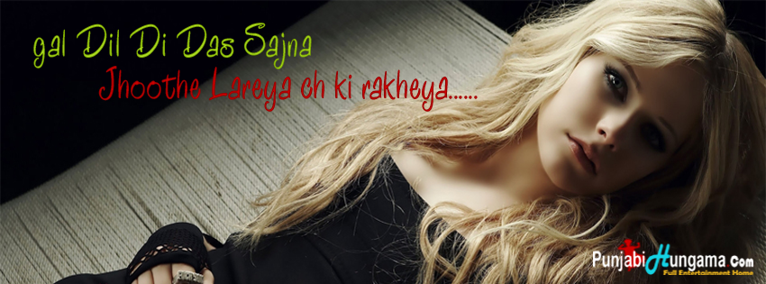 Sad Facebook Covers for Girls