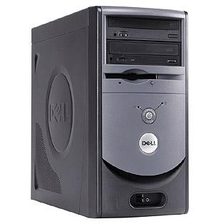 Fungsi CPU Komputer Sebagai Salah Satu Komponen Komputer