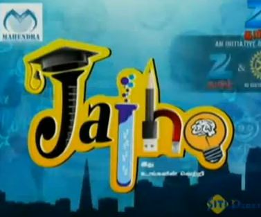 Jai Ho August 31-08-2013 Zee Tamil Tv Channel Program Show