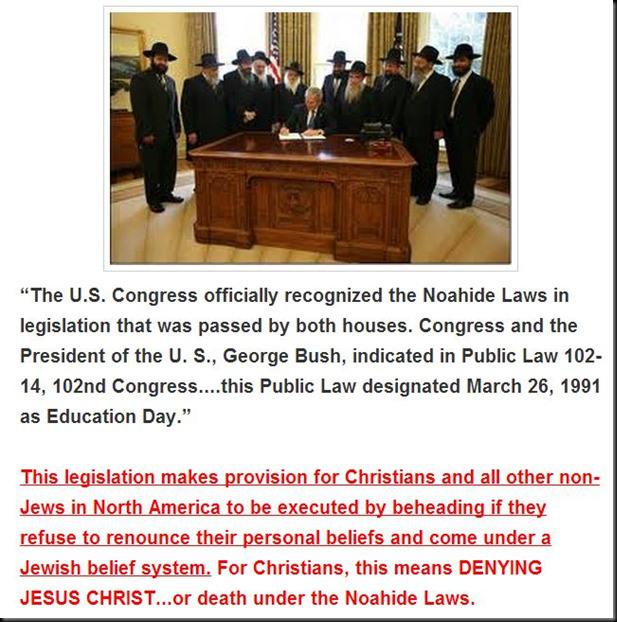 noahide laws public law 102-14