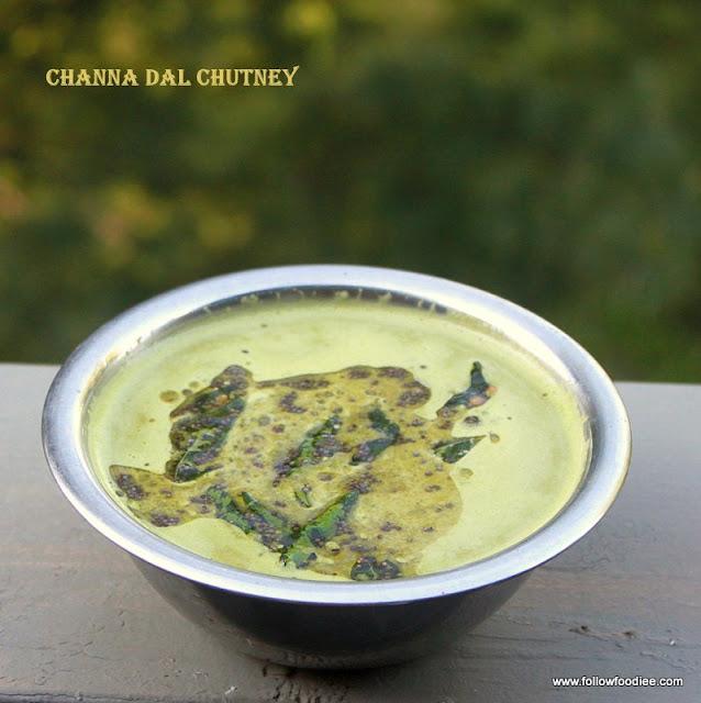 Kadalai Paruppu Chutney Recipe