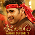 Srimanthudu (2015) Movie MP3 Songs Download