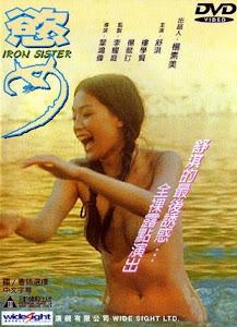 Iron Sister (1999) - Shu qui