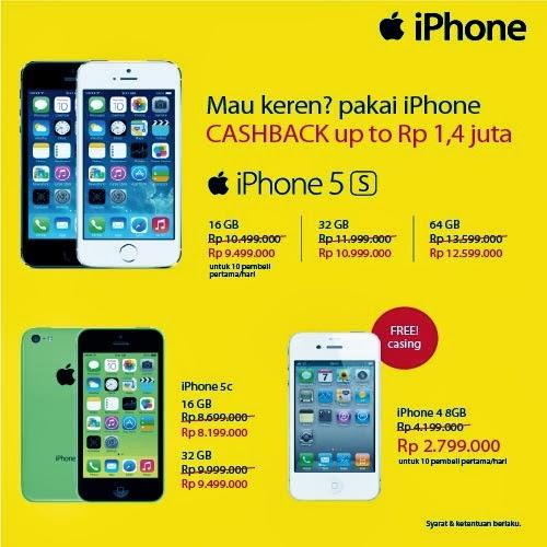 iPhone Promo di MBC (Mega Bazaar Consumer Show) 2014
