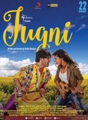 Jugni (2016) Hindi 320Kbps Mp3 Songs