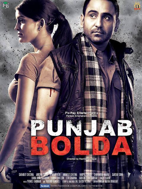 Upcoming Punjabi Movie Punjab Bolda - Poster
