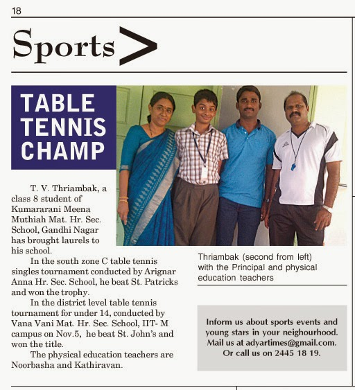 Triumbak takes the district level under 14 title chennai for Html table title