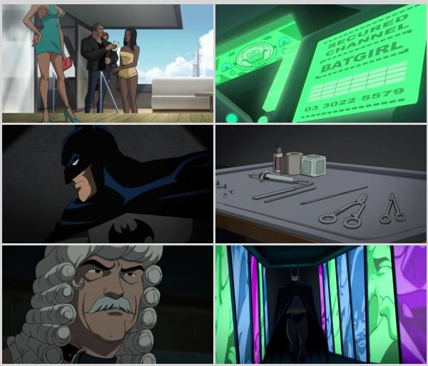 Batman: La Broma Asesina (2016) DVDRip Latino