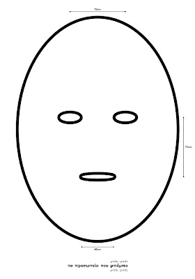 mask (template)