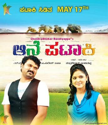 Aane Pataki (2013) Kannada Movie Poster