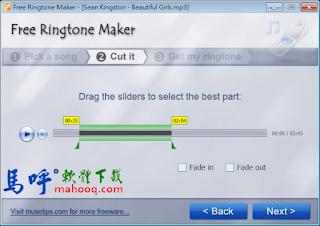Free Ringtone Maker MP3 鈴聲製作程式軟體,剪接MP3音樂製作手機鈴聲,免安裝版