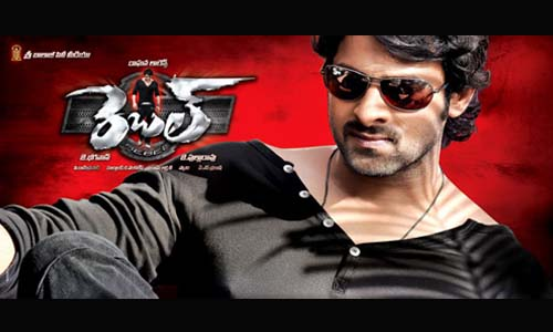 Prabhas-Rebel-Movie-First-Look.jpg